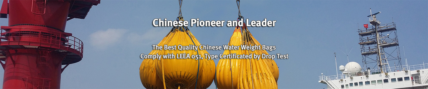 Qingdao Doowin Rubber And Plastic Co., Ltd.