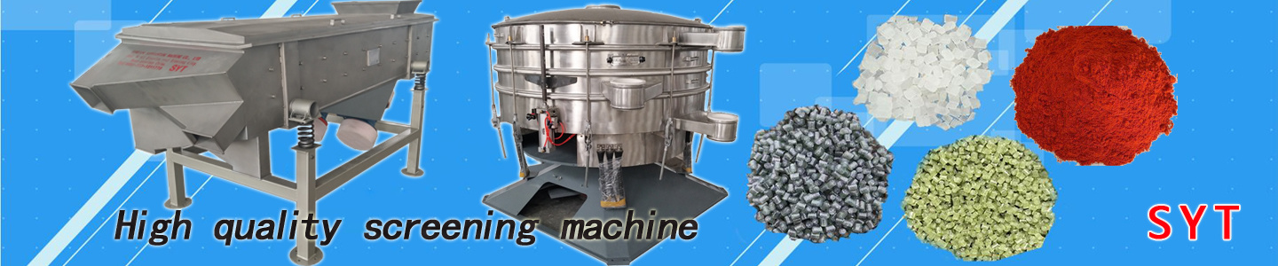 Xinxiang Sanyuantang Machine Co., Ltd.