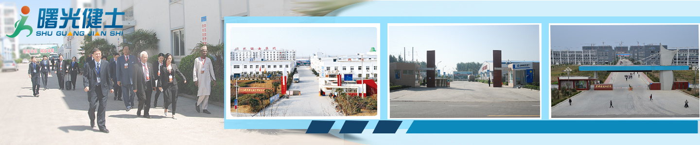 HENAN SHUGUANG HZK BIOLOGICAL TECHNOLOGY CO., LTD.