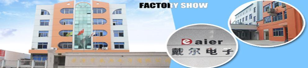 Yueqing Daier Electron Co., Ltd.