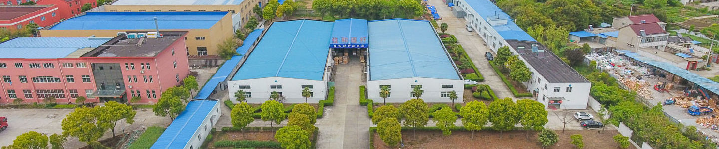 Jiahe Taizhou Glass Fiber Co., Ltd.