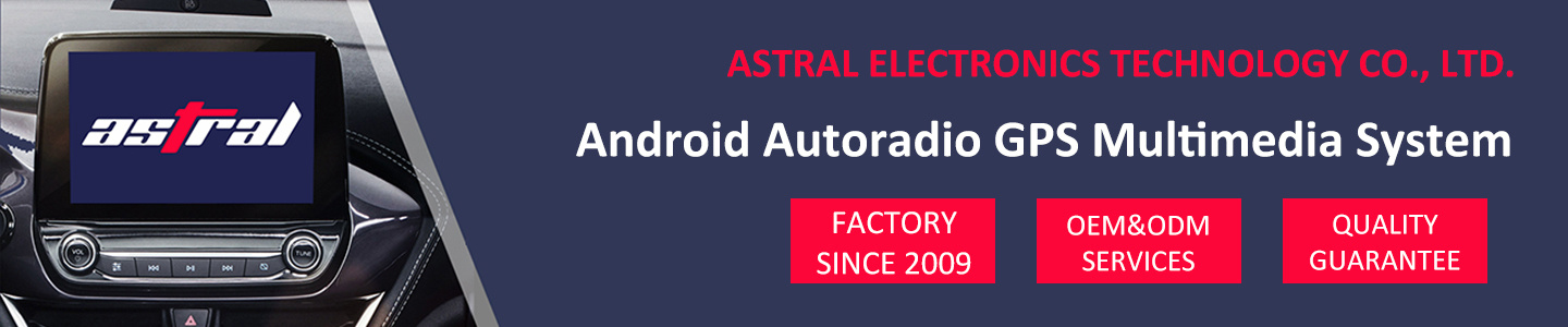 Astral Electronics Technology Co., Ltd.