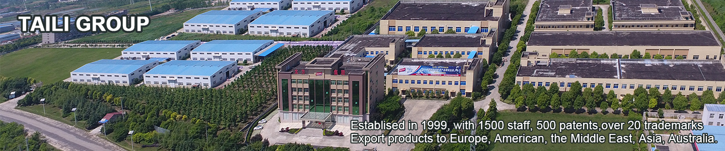 Zhongshan Taili Household Products Manufacturing Co., Ltd.