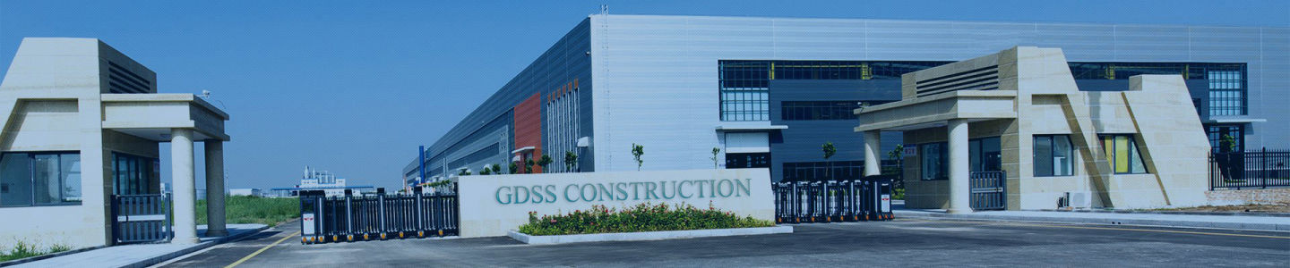 GDSS CONSTRUCTION LIMITED