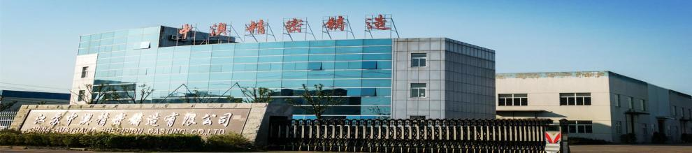 Nanjing Dongkun Metals Co., Ltd.