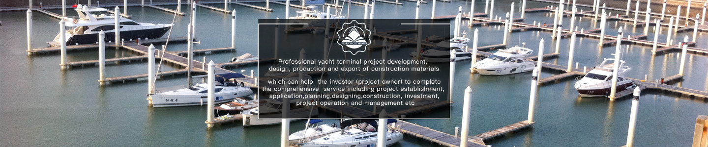 Guangzhou Stark Yacht Marina Engineering Co., Ltd.