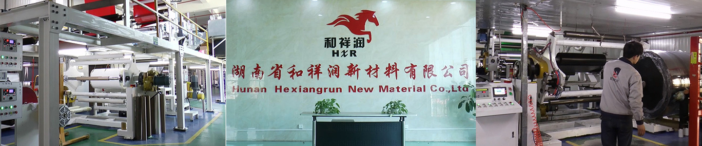HUNAN PROVINCE AND NEW MATERIAL CO., LTD.