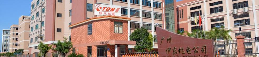Guangzhou ETON Import & Export Co., Ltd.