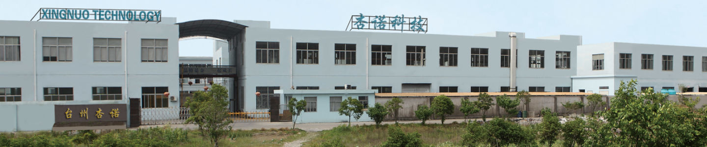 TAIZHOU XINGNUO TECHNOLOGY CO., LTD.