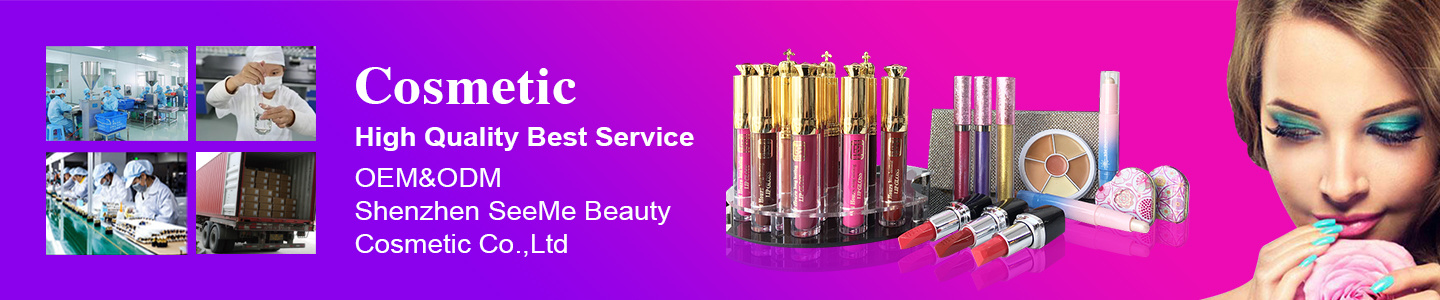 SeeMe Beauty Industrial Co., Ltd.