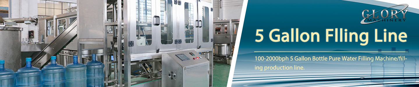 Zhangjiagang Glory Machinery Co., Ltd.