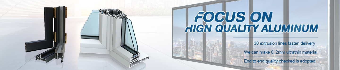 FOSHAN NANYILIAN ALUMINIUM CO., LTD.