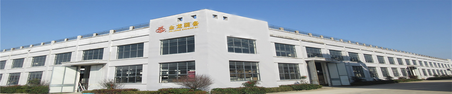 Jiangsu Jinlong Huineng Machinery Technology Co., Ltd.