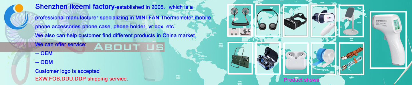 Shenzhen Ikeemi Technology Co., Ltd.