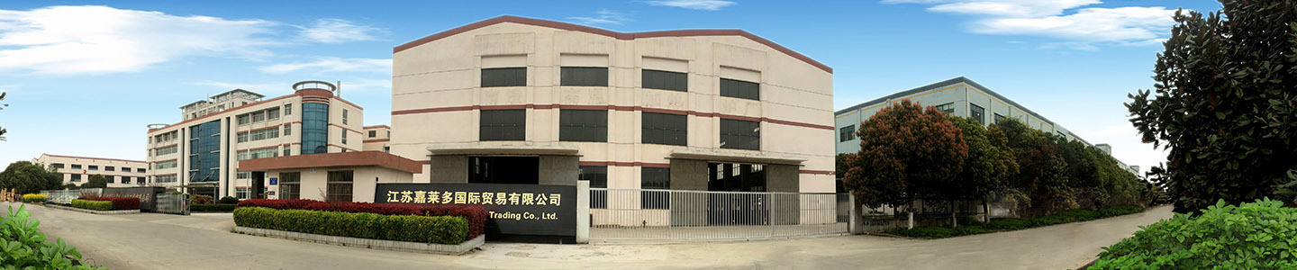 Jangsu Caritol International Trading Co., Ltd