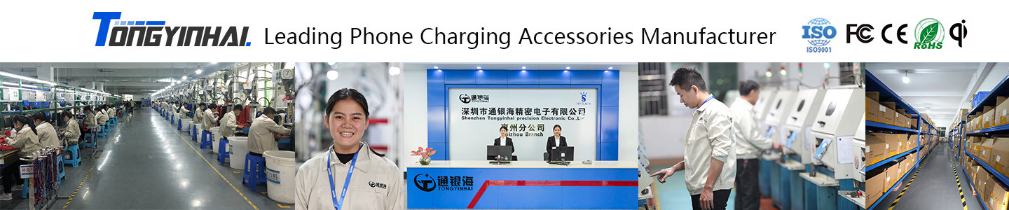 Shenzhen Tongyinhai Precision Electronics Co., Ltd.