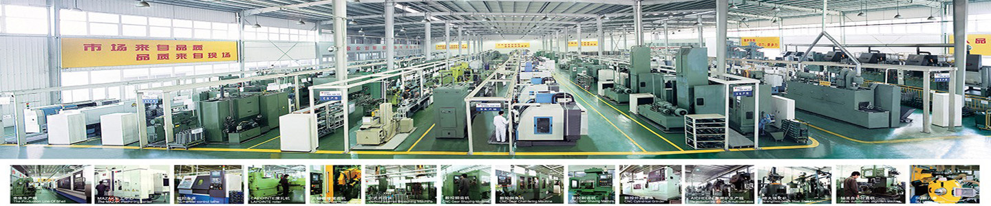 Taizhou Minshine Auto Parts Manufacturing Co., Ltd.