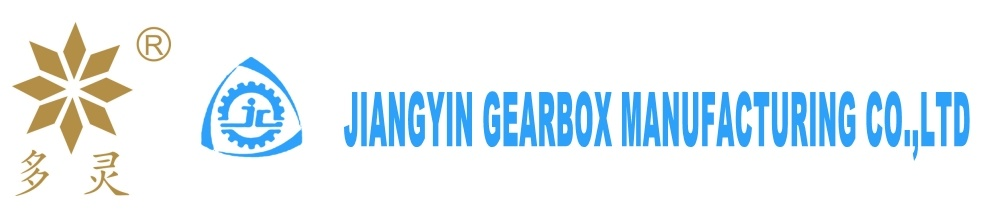 Jiangyin Gearbox Manufacturing Co., Ltd.
