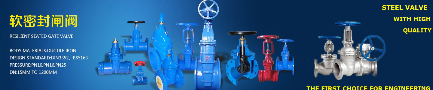 Wenling Xinbo Valve Co., Ltd.