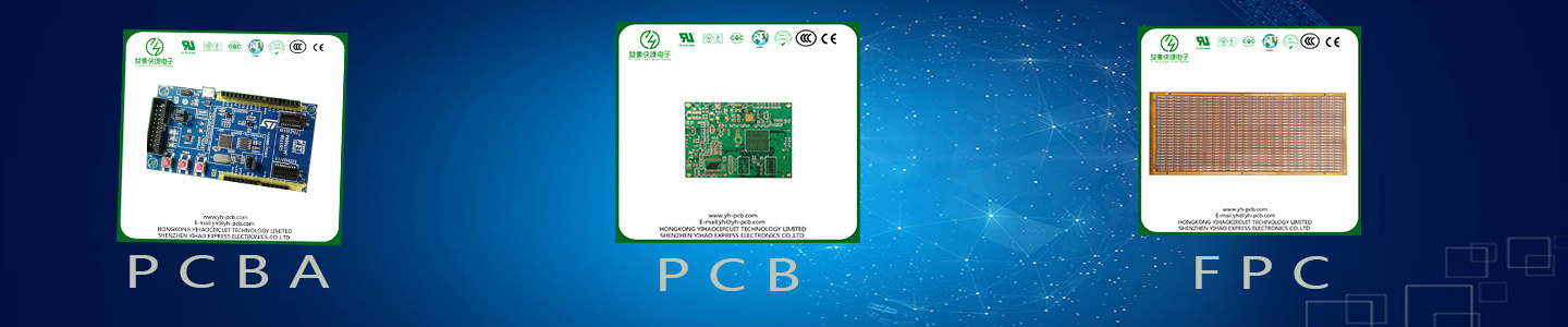 YIHAO CIRCUIT TECHNOLOGY LIMITED