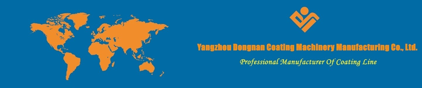 Yangzhou Dongnan Coating Machinery Manufacturing Co., Ltd.