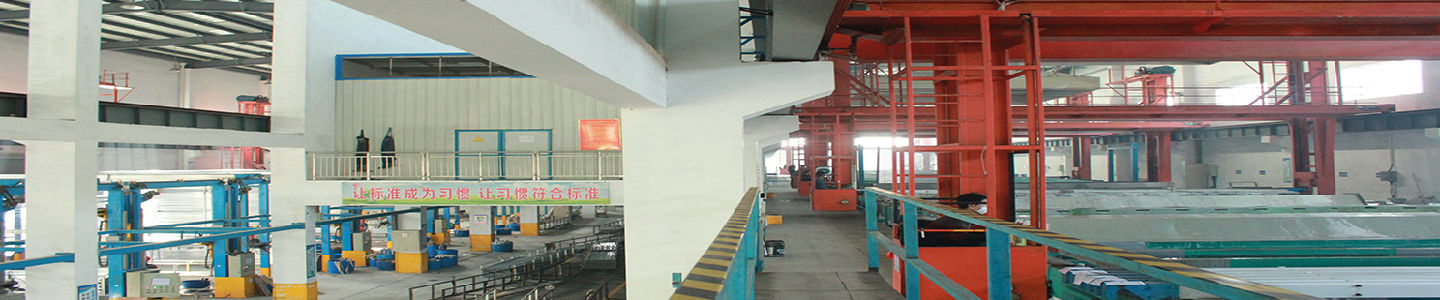 Chizhou Anjing Industrial Aluminum Co., Ltd.