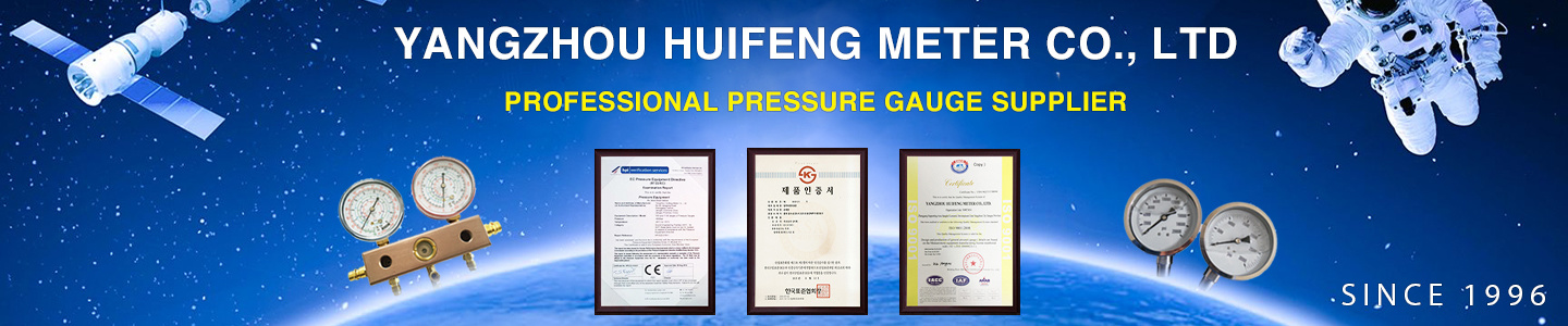Yangzhou Huifeng Meter Co., Ltd.