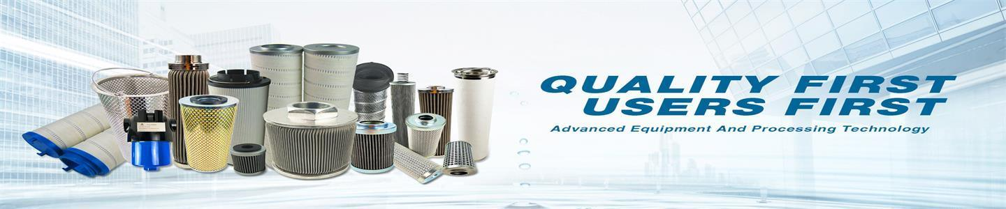 Xinxiang City Huahang Filter Co., Ltd.