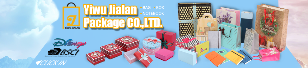 Yiwu Jialan Package Co., Ltd.