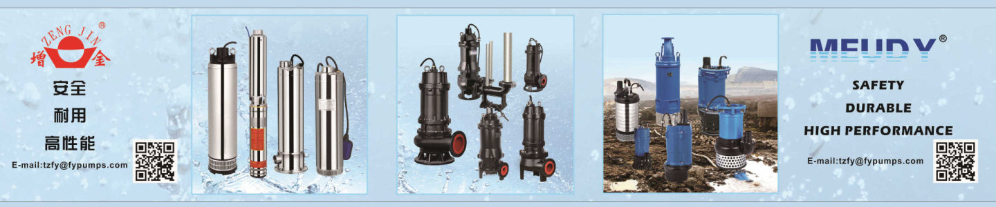 Zhejiang Fengyuan Pump Industry Co., Ltd.