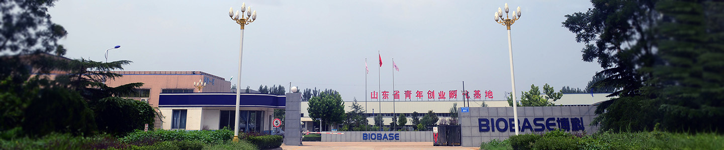 Biobase Meihua Trading Co., Ltd.
