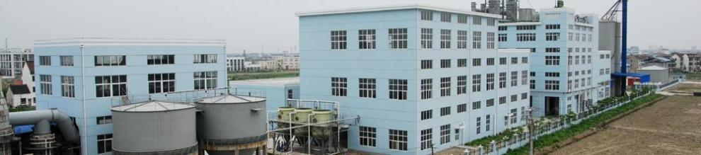 ANHUI UNION TITANIUM ENTERPRISE CO., LTD.