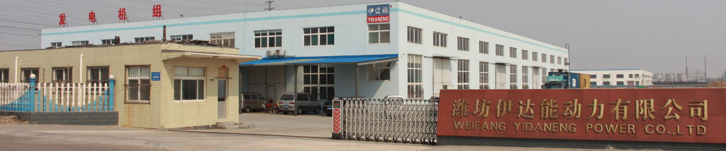 Shandong Ecome Power Equipment Co., Ltd.
