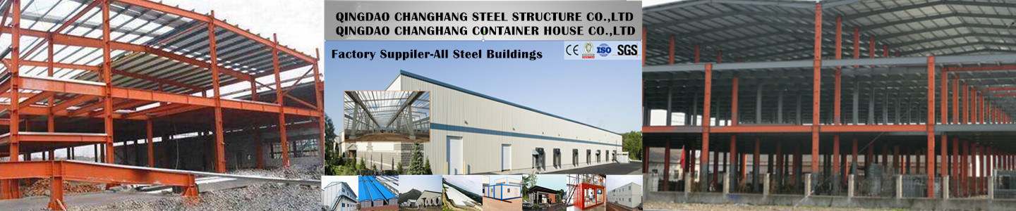 Qingdao Changhang Steel Structure Co., Ltd.