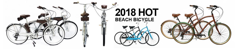 China Beach Cruiser Bike manufacturer, BMX & Freestyle Bike, Bicycle