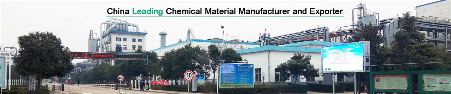 Henan Win Win Chemical Industrial Co., Ltd.