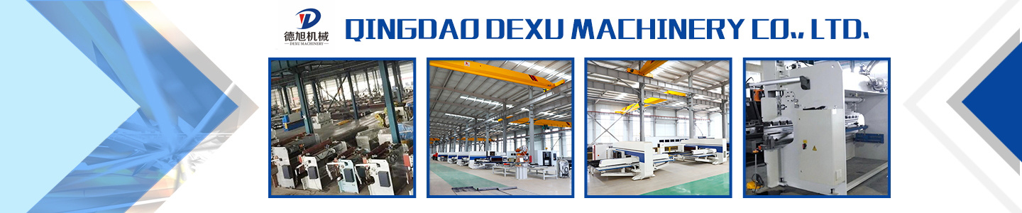 Qingdao Dexu Machinery Co., Ltd.