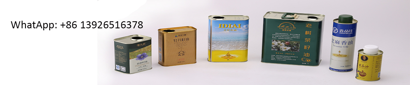 Dongguan Juwei Metal Cans Co., Ltd.