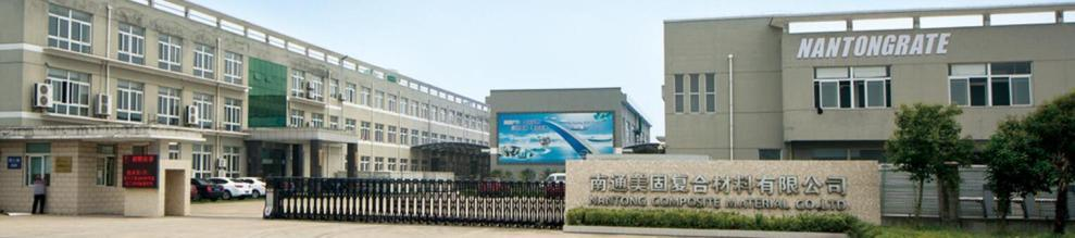 Nantong Composite Material Co., Ltd.