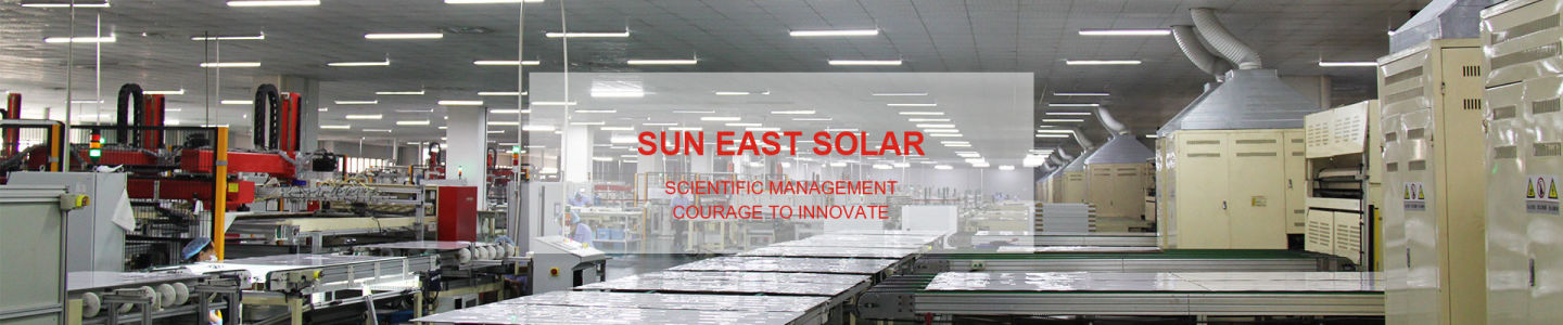 NINGBO SUN EARTH EAST SOLAR CO., LTD.