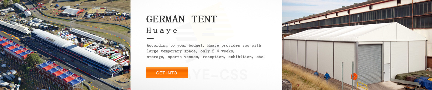 Huaye Tent Manufacture (Kunshan) Co., Ltd.