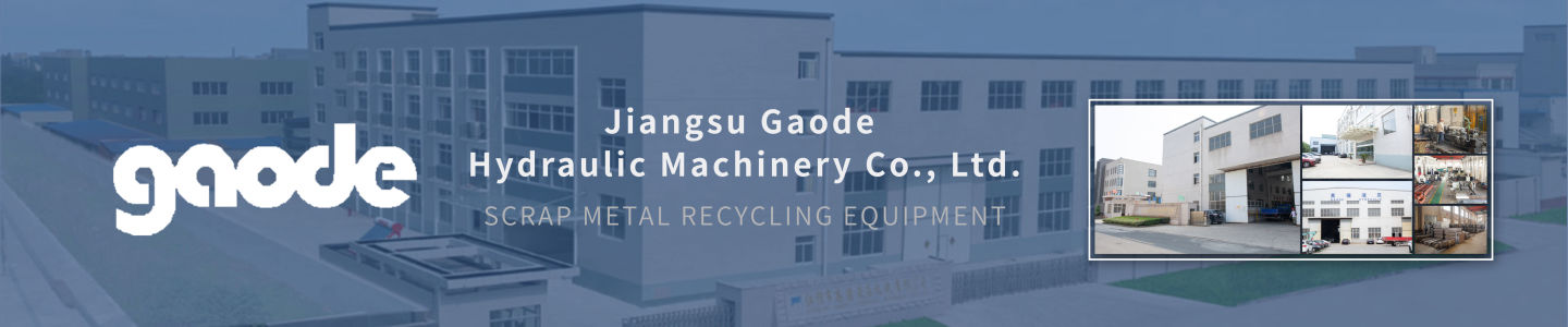 Jiangsu Gaode Hydraulic Machinery Co., Ltd.