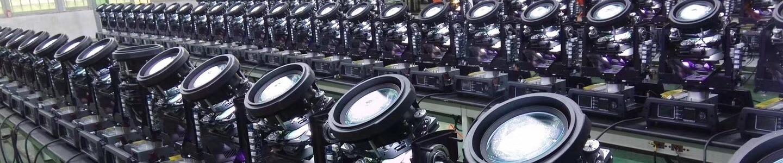 China LED Moving Head manufacturer, DMX Lighting Console, LED PAR