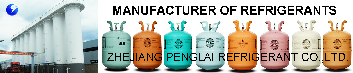 Zhejiang Penglai Refrigerant Co., Ltd.