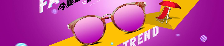 8d21d39815e China Sunglasses manufacturer