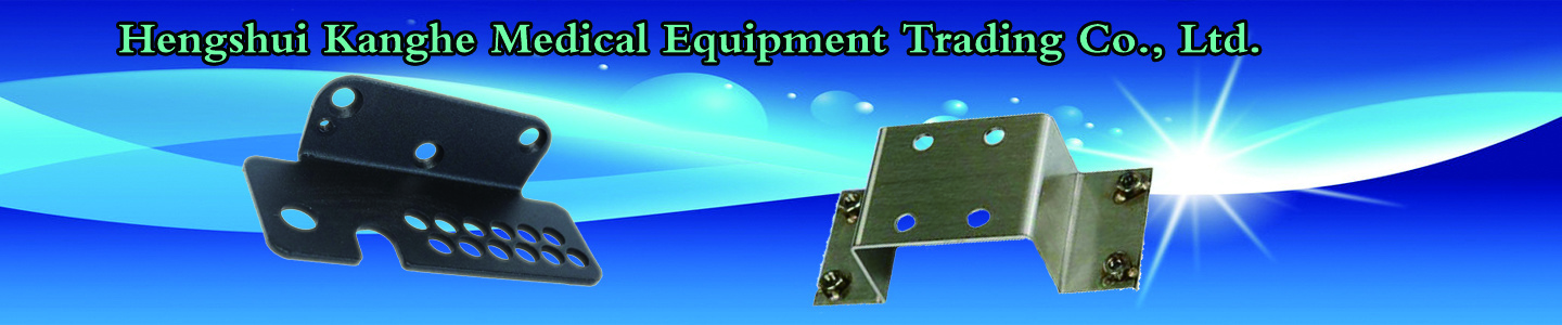 Hengshui Kanghe Medical Equipment Trading Co., Ltd.