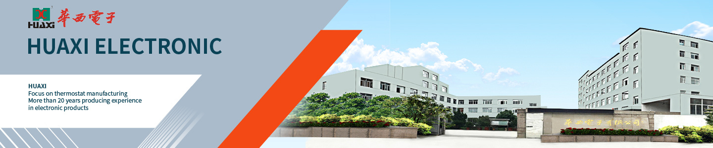 Zhejiang Huaxi Electronics Co., Ltd.