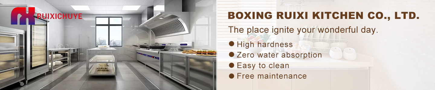 Boxing Ruixi Kitchen Co., Ltd.