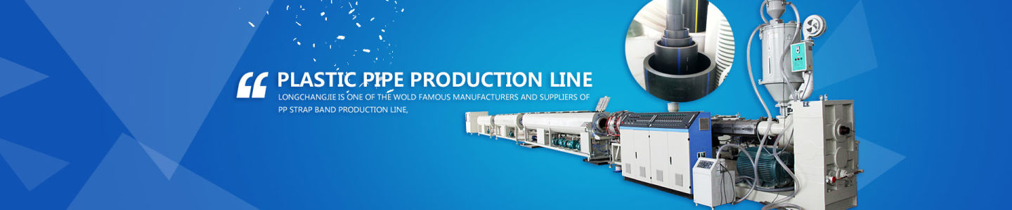 Qingdao Changjie Machinery Co., Ltd.