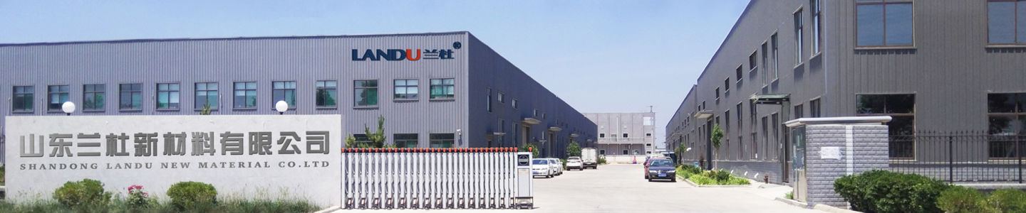 SHANDONG LANDU NEW MATERIAL CO., LTD.